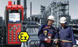Сучасний зв'язок для нафто-газової галузі